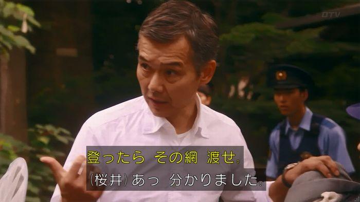 警視庁いきもの係 8話のキャプ596