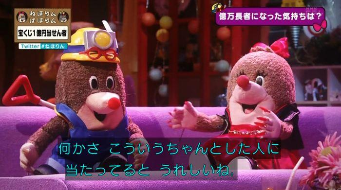 ねほりんぱほりんのキャプ381