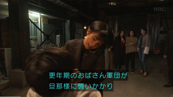 監獄のお姫さま 6話のキャプ173