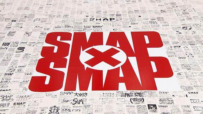 SMAP×SMAP最終回のキャプ317