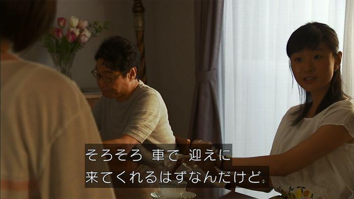 ウツボカズラの夢4話のキャプ25