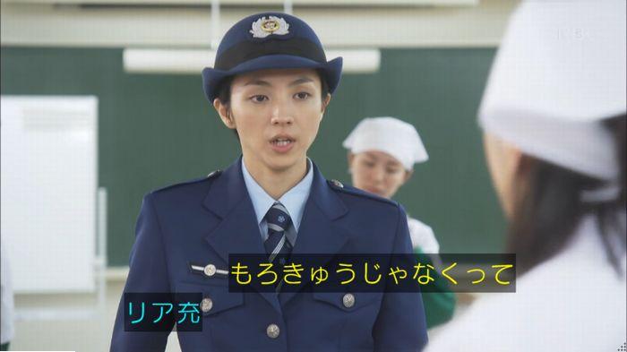 監獄のお姫さま 7話のキャプ583