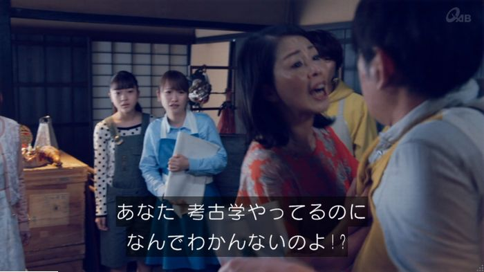 家政婦のミタゾノ 5話のキャプ647