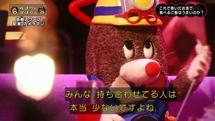 ねほりん 芸能スクープ回のキャプ410