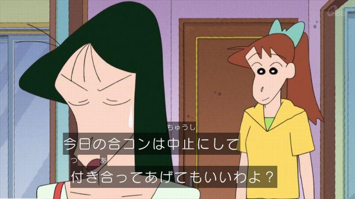 クレヨンしんちゃんのキャプ325