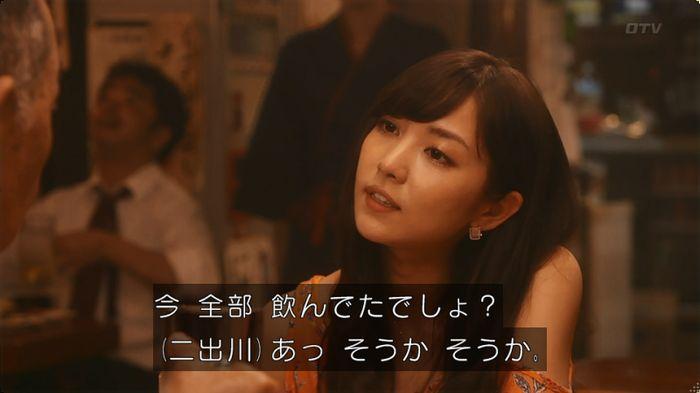 いきもの係 5話のキャプ48