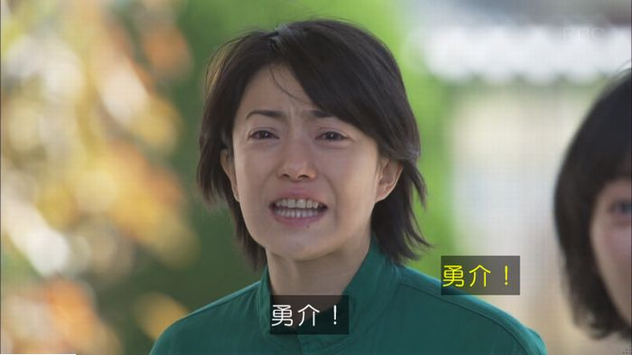 監獄のお姫さま 5話のキャプ659