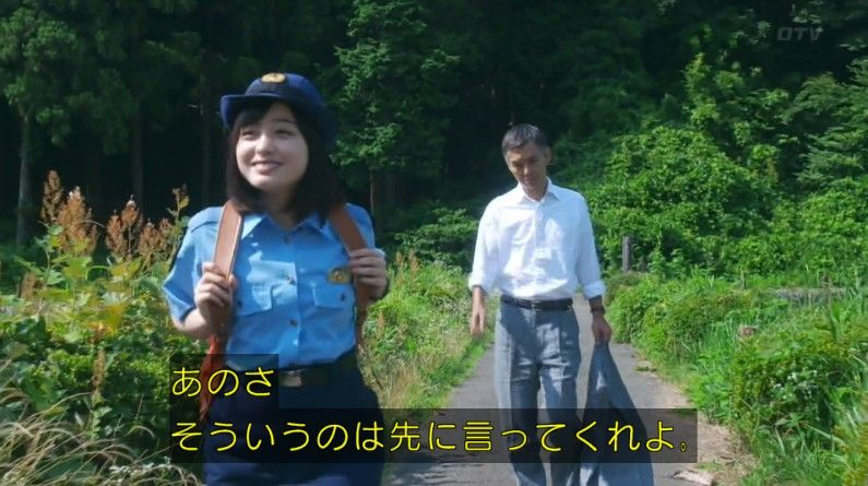 いきもの係 4話のキャプ193