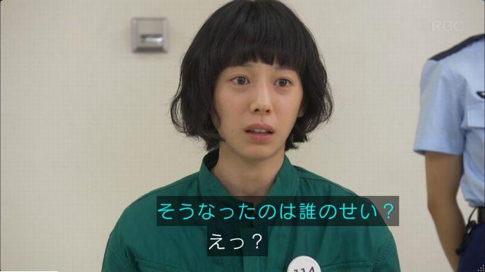 監獄のお姫さま 5話のキャプ253