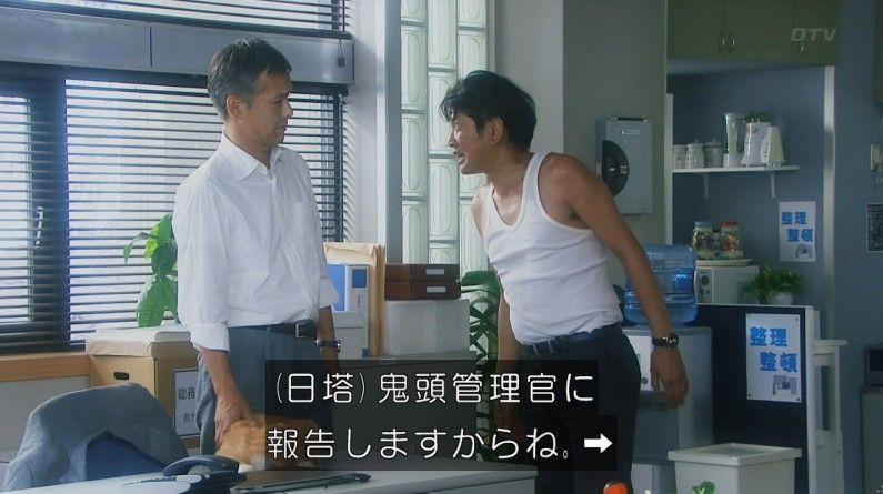 いきもの係 4話のキャプ474