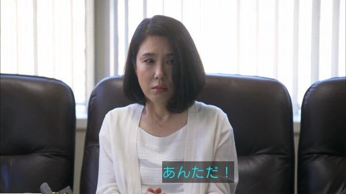 監獄のお姫さま 9話のキャプ111