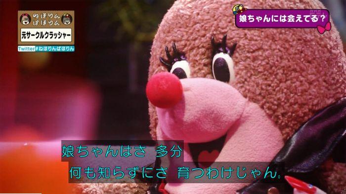 ねほりんぱほりん サークルクラッシャーのキャプ483