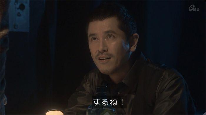 奪い愛 6話のキャプ518