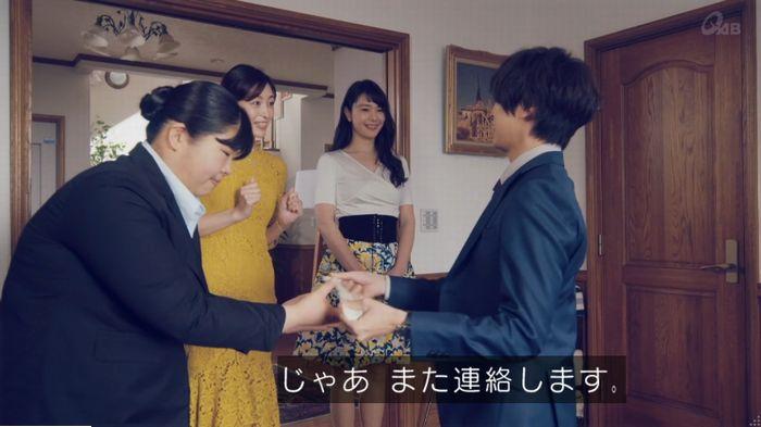 家政婦のミタゾノ 2話のキャプ365