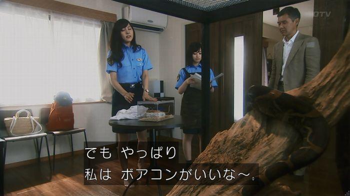 いきもの係 3話のキャプ217