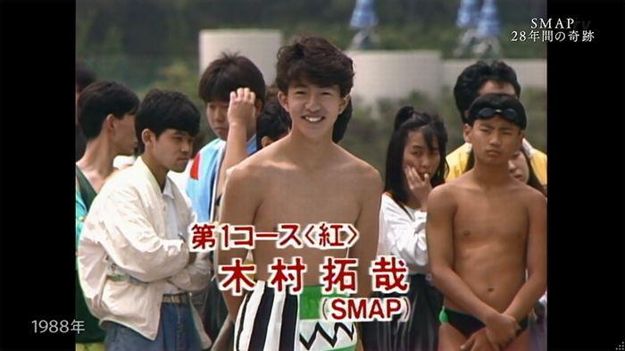 SMAP×SMAP最終回のキャプ11