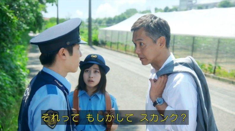 いきもの係 4話のキャプ217