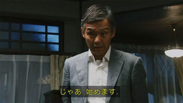警視庁いきもの係 8話のキャプ631
