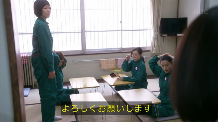 監獄のお姫さま 2話のキャプ139
