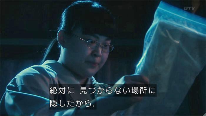 海月姫7話のキャプ148