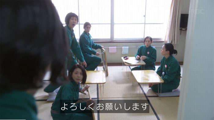 監獄のお姫さま 3話のキャプ61