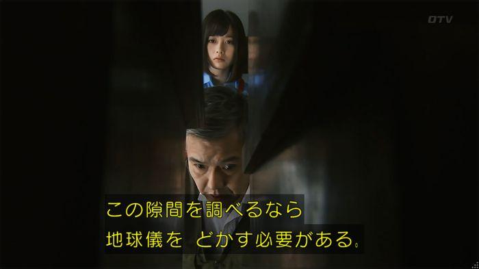 警視庁いきもの係 8話のキャプ275