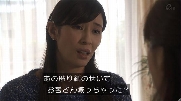 奪い愛 5話のキャプ393