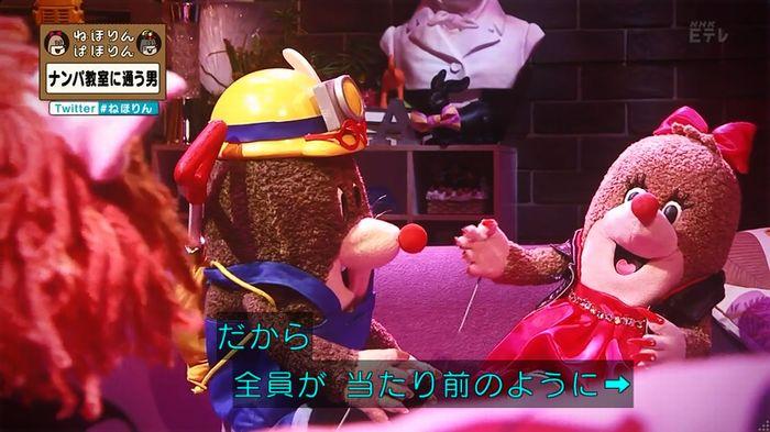 ねほりん ナンパ回のキャプ480