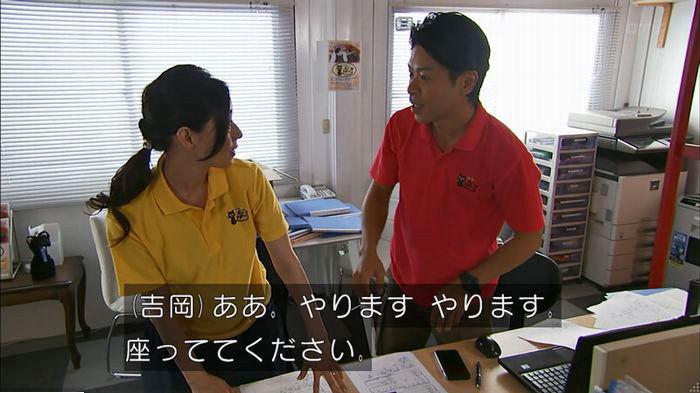 ウツボカズラの夢6話のキャプ216