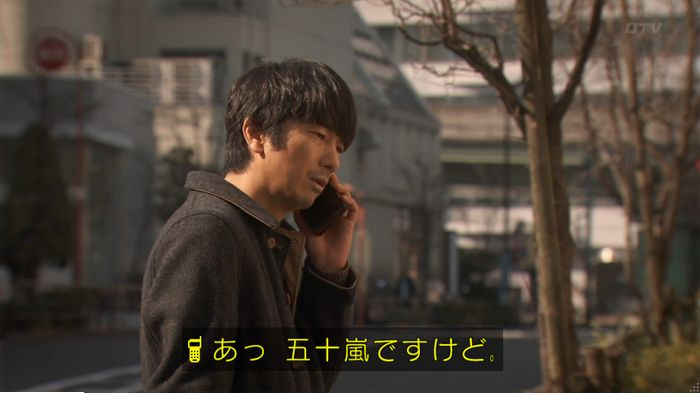 9話のキャプ316