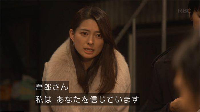 監獄のお姫さま 8話のキャプ498