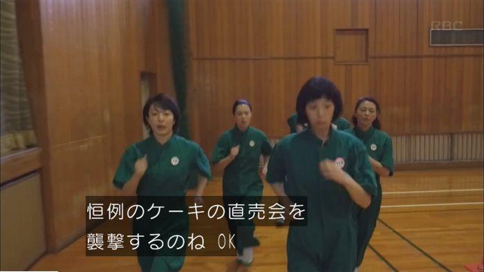 監獄のお姫さま 7話のキャプ256