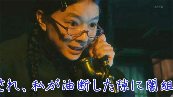 海月姫7話のキャプ15