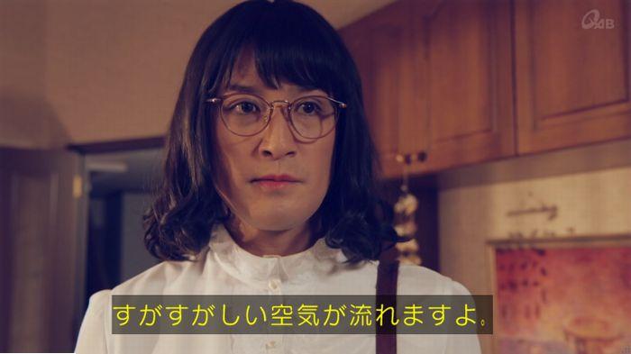家政婦のミタゾノ 2話のキャプ794