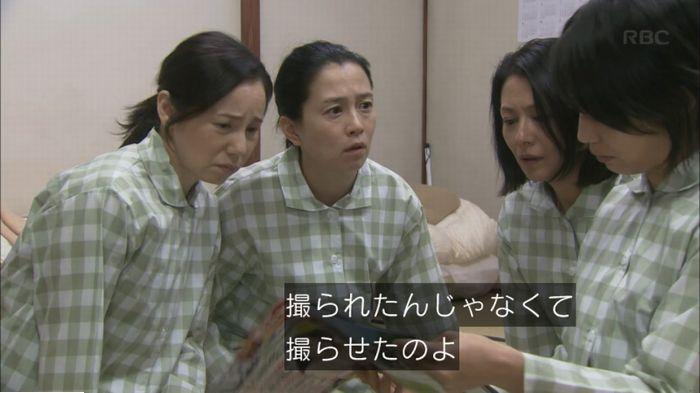 監獄のお姫さま 6話のキャプ129