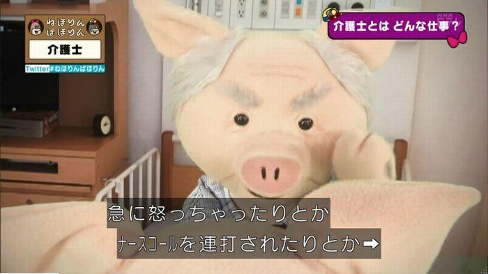 ねほりん介護士のキャプ58