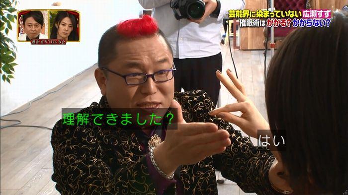 櫻井・有吉THE夜会のキャプ21