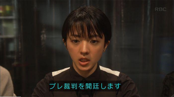 監獄のお姫さま 9話のキャプ501