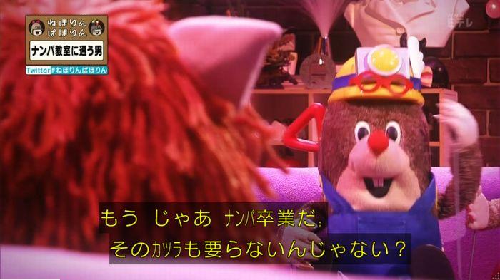 ねほりんぱほりんのキャプ161