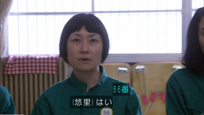 監獄のお姫さま 2話のキャプ134