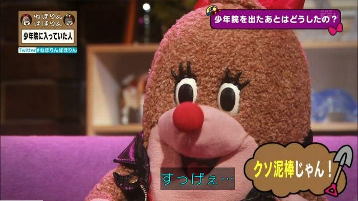 ねほりんぱほりんのキャプ190
