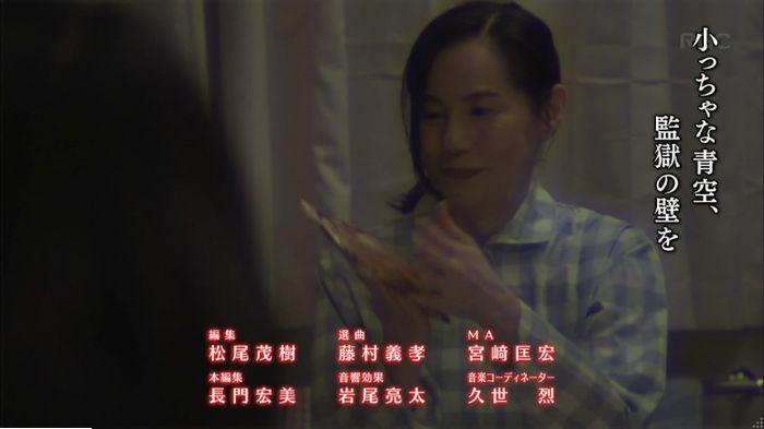 監獄のお姫さま 8話のキャプ721