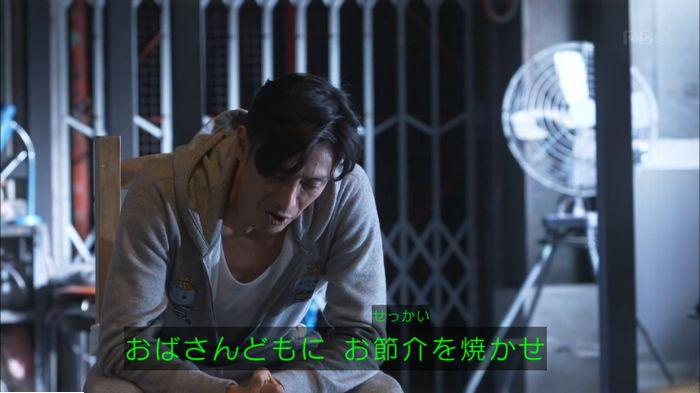 監獄のお姫さま 最終話のキャプ87