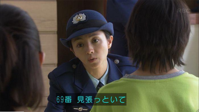 監獄のお姫さま 4話のキャプ413