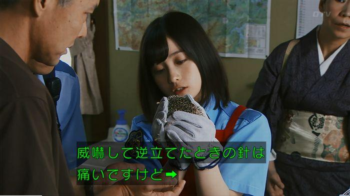 警視庁いきもの係 9話のキャプ173