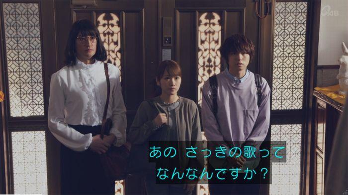 家政婦のミタゾノ 5話のキャプ93