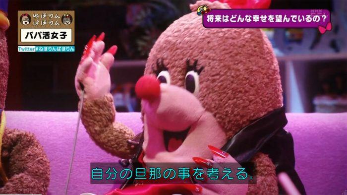 ねほりんぱほりんのキャプ463