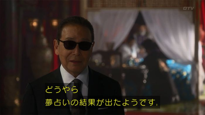 世にも奇妙な物語 夢男のキャプ29