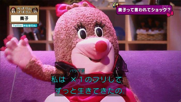 ねほりん 養子回のキャプ116