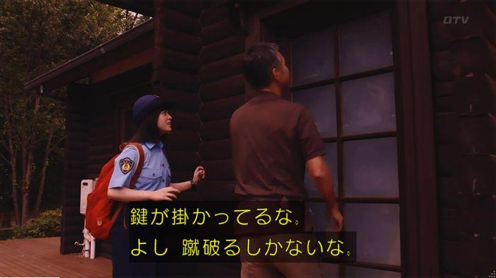 警視庁いきもの係 9話のキャプ325